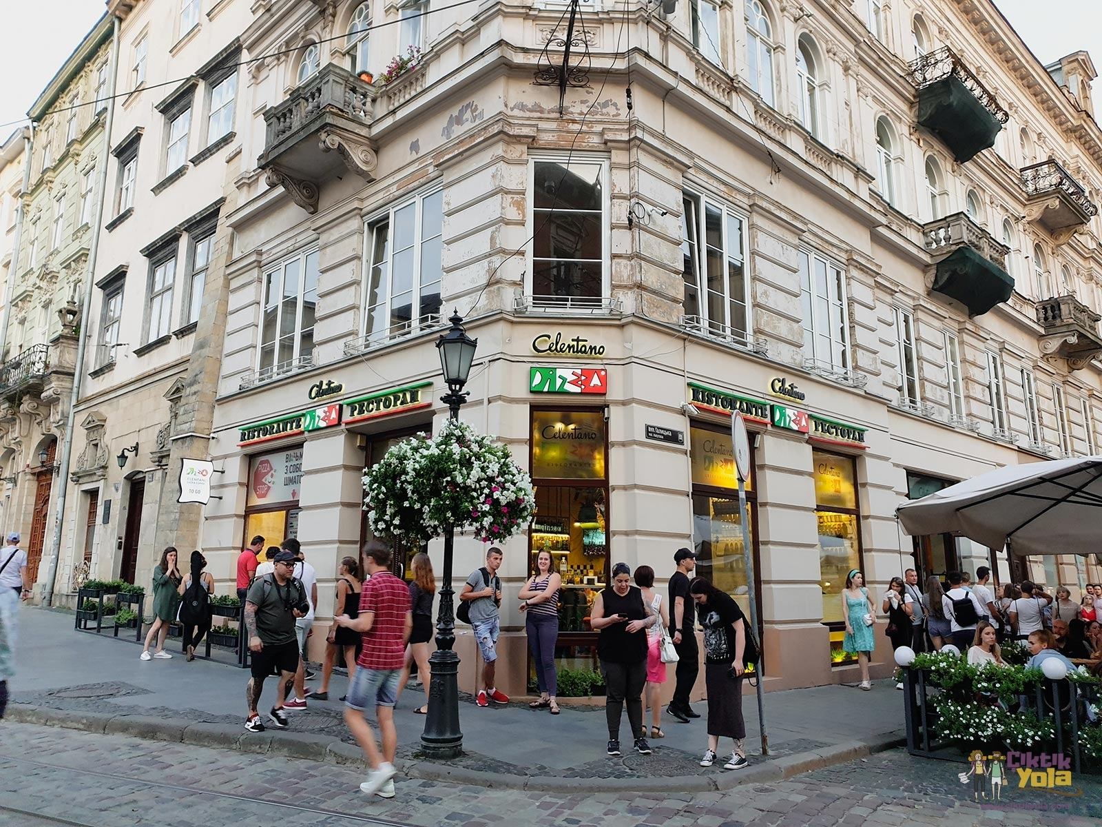 Lviv Pizza