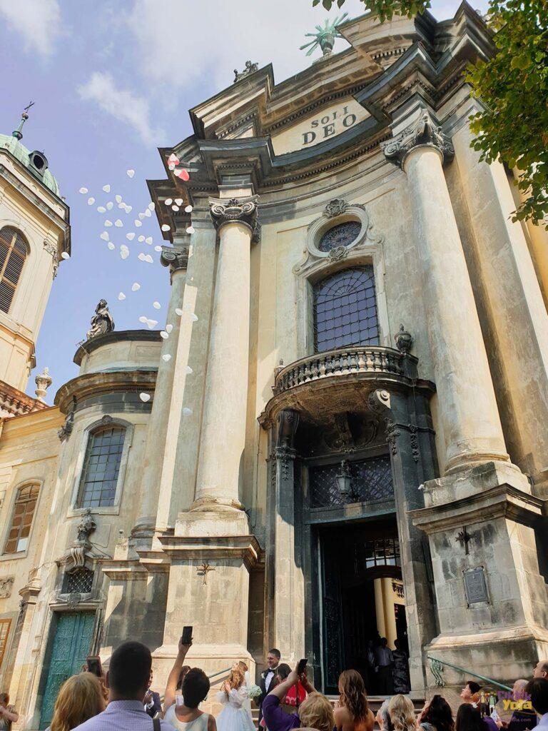 Dominik Kilisesi Lviv