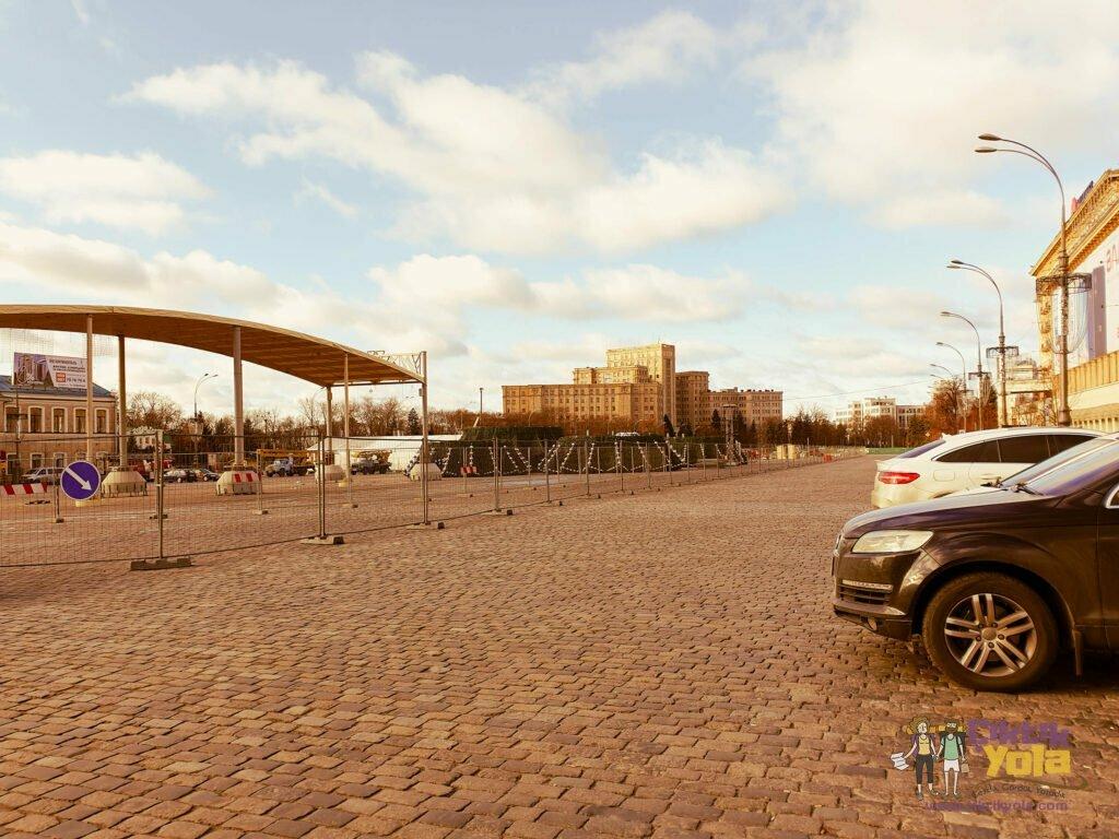 Özgürlük Meydanı (Svobody Square)